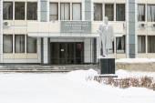 Fachada principal del edificio Krasnoarmeiskii ciudad Volgogrado de la administración — Foto de Stock