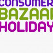 """Kinetic Typography animation about """"Shopping"""" — Stock Video #73148757"""