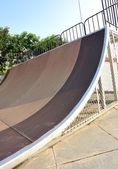 Modern skate park — Foto de Stock