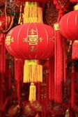 Chinese red lantern:words mean best wishes and good luck for the coming chinese new year — Stok fotoğraf