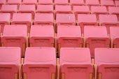 Publikum sedadel — Stock fotografie