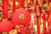 Chinese decor lanterns — Stock Photo
