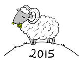 2015 Year of the Sheep Doodle — Stock vektor