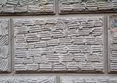 Texture of gray wall with decorative plaster — Стоковое фото