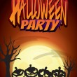 Halloween Party Poster Template — Stock Vector #53943365