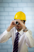 Looking For — Stock Photo