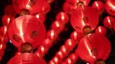 Chinese red lanterns at night — Stock Video
