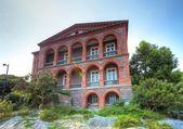 英国领事馆旧址 — 图库照片