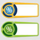 Set of two boxes for entering text with percent symbol — Stock Vector