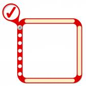 Perforated frame for any text and check box — Stock Vector