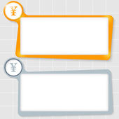 Set of two text boxes for text and yen symbol — Stock Vector