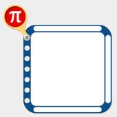 Perforated frame for any text and pi symbol — Vector de stock
