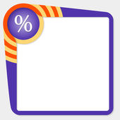 Dark purple box for your text and percent symbol — Stock Vector
