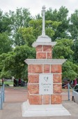 Memorial to commemorate the coronation of King George V  — Stock Photo