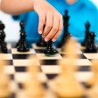 A game of chess — Stock Photo #51865915
