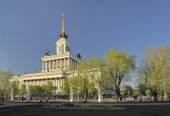 Moscow, House of Peoples of Russia — Stock Photo