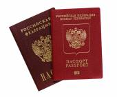 Russian passports on a white background — Stock Photo
