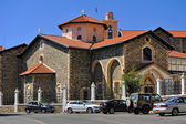 Troodos, Cyprus, Holy Royal and Stavropegic Monastery of Kykkos — Stock Photo