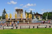 "View of the fountain ""Friendship of Peoples"", Moscow — Stock Photo"