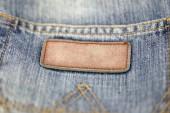 Beschriften Sie die Rückseite der jeans. — Stockfoto