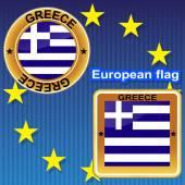 Greece european flag. — Stock Vector