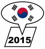 2015 South Korea — Zdjęcie stockowe