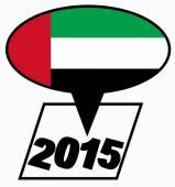 2015 United Arab Emirates — Stock Photo