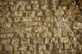 Old Stone Wall 6 — Stock Photo
