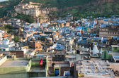 Bundi cityscape — Stock Photo