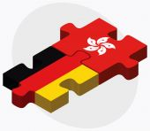 Germany and Hong Kong SAR China — Stock Vector