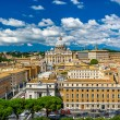 The Papal Basilica of Saint Peter in the Vatican City — Stock Photo #63125541