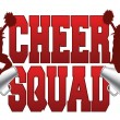 Cheer Squad — Stock Vector #54118619