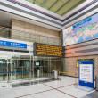 Dorasan Railway Station in South Korea — Stock Photo #58350667
