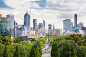 View of Melbourne CBD — Stock Photo