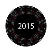 Semplice calendario rotondo per 2015 anno su priorità bassa bianca. — Vettoriale Stock