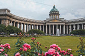 Kazan cathedral and Kazanskaya Square 1139. — Stock Photo