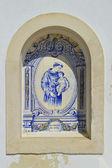 Tiles with the inscription of Sto. Antonio das Areias in Armacao De Pera, Portugal — Stock Photo