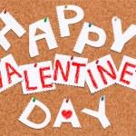 Happy Valentine's Day — Stock Vector #64124011