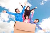 Happy kids — Stock Photo