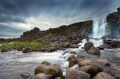 Oxarafoss waterfalls — Stock Photo