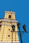 San Francisco monastery, central Lima, Peru — Stock Photo