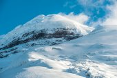 Cotopaxi the highest active volcano in the world — Fotografia Stock
