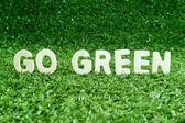 пойдите зеленые концептуальный — Стоковое фото