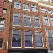 Anne Frank House — Stock Photo #74415797