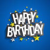 幸せな誕生日グリーティング カード — ストックベクタ