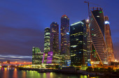 The business centre in Moscow — Stock Photo