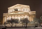 Night Moscow winter — Stock Photo
