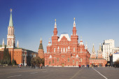 View of the red square, Moscow, Russia — Foto Stock
