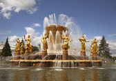 Peoples Friendship fountain i in Moscow, Russia — Photo