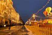 Christmas fair in the center of Moscow — Stock Photo